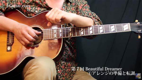 ギターテクニック【超簡単!ソロギター・アレンジ講座 動画編】第7回