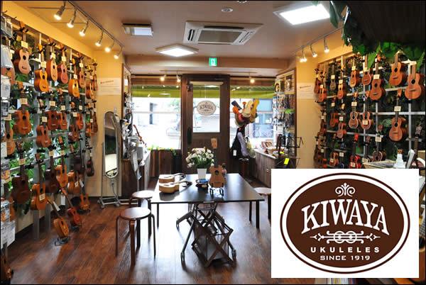 KIWAYA(キワヤ) 東京都台東区