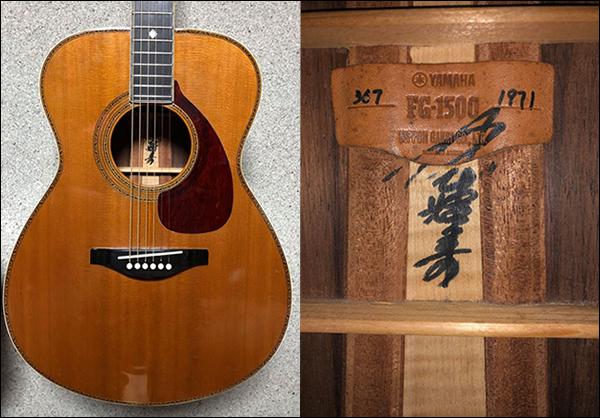 YAMAHA FG-1500 (アコースティックギター)|兵庫県尼崎市