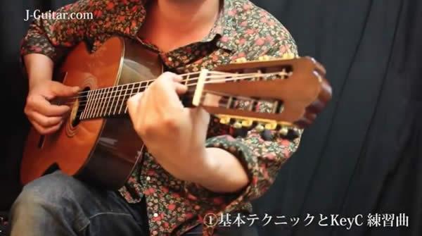 【癒しの音色 ナイロン弦ギターはいかが? 動画編】第1回