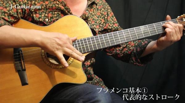 【癒しの音色 ナイロン弦ギターはいかが? 動画編】第4回
