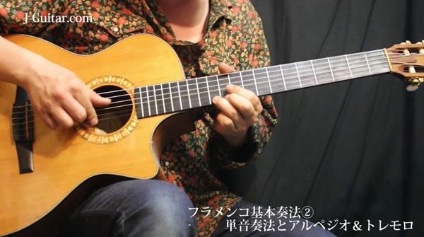 【癒しの音色 ナイロン弦ギターはいかが? 動画編】第5回