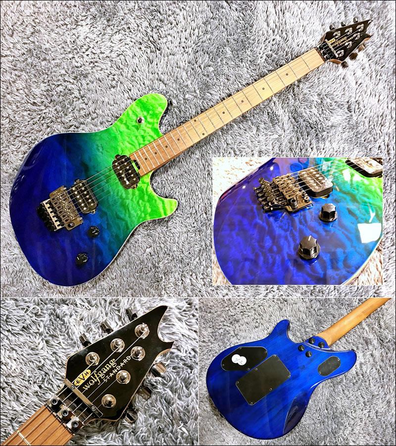 EVH WG Standard Quilt Maple Tahiti Night (エレキギター) 大阪府大阪市中央区