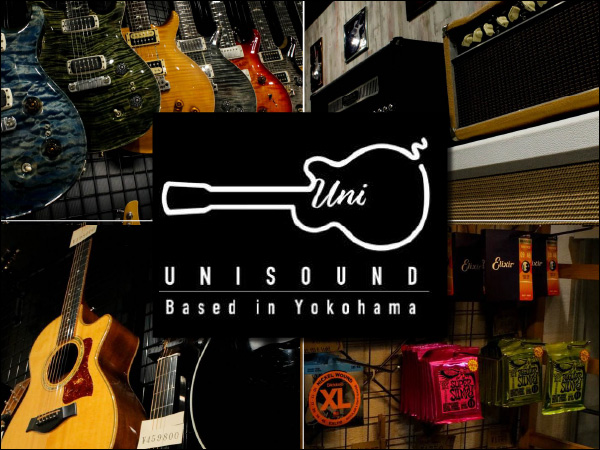 UNISOUND(ユニサウンド) 神奈川県横浜市